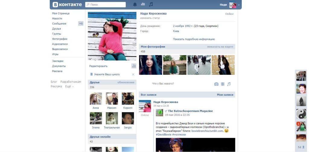 Как можно быстро вернуть старый дизайн ВКонтакте