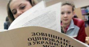 55e024d1cb63a_vno_500x333-300x200