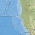 Мощное землетрясение произошло 8 декабря в Калифорнии