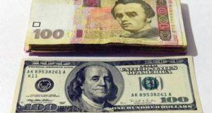 Доллар в Николаеве уже достиг отметки в 29 гривен