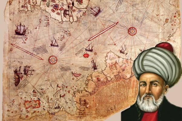 Османский мореплаватель и картограф Пири Рейс