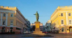 Одесса самый дорогой город Украины