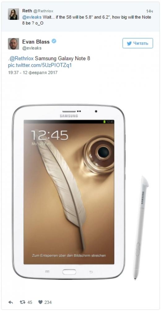 первые фотографии нового планшета Samsung Galaxy Note 8