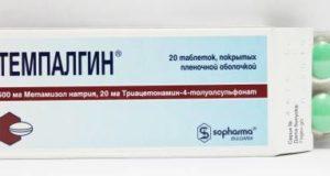 В Украине запретили популярные таблетки от головной боли