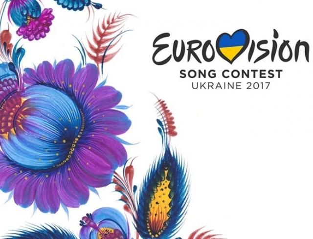 Кто стал ведущим конкурса Евровидения-2017
