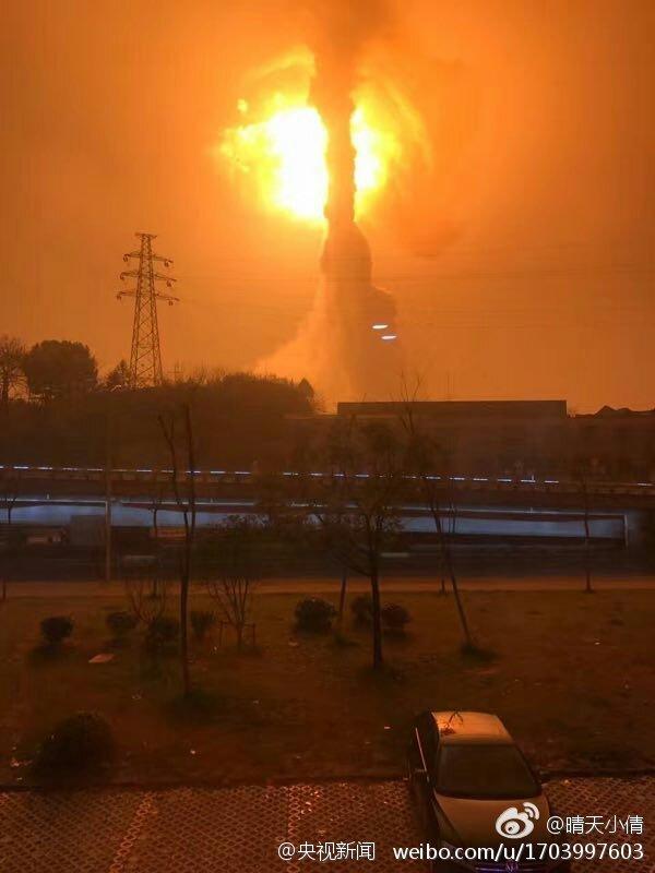 Мощный взрыв на химическом заводе в Китае