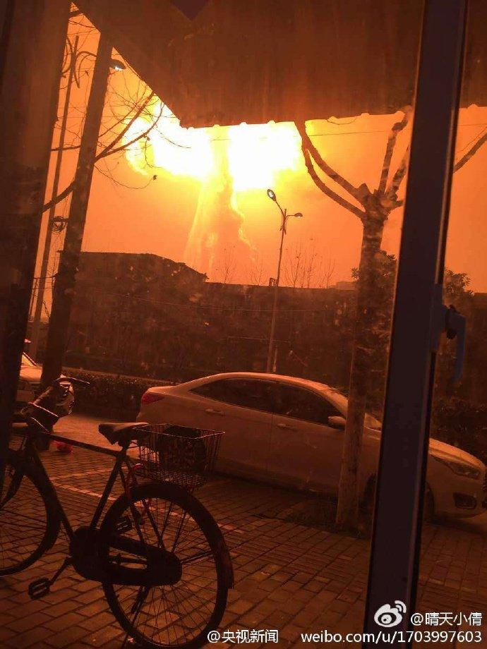 Сильный взрыв на химическом заводе в Китае