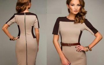 Выбор женской одежды по каталогу
