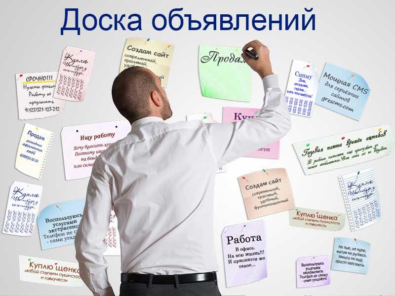 pfo.spr.ru