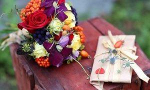 Заказ цветов онлайн